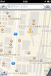 Touch_ios6_map01