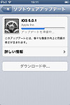 Touch_ios601_01