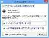 Win8_bc_error01